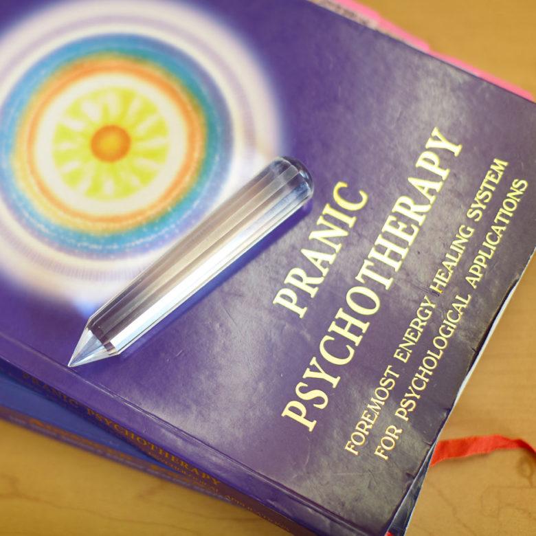 Pranic healing for animals